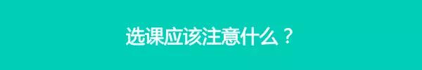 QQ浏览器截图20180814143355.png