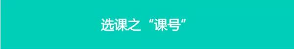 QQ浏览器截图20180814143603.png