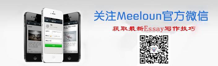 Meeloun微信公众号