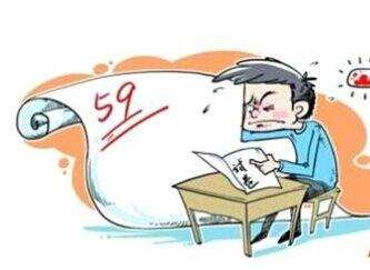 留学生Dissertation挂了怎么办?