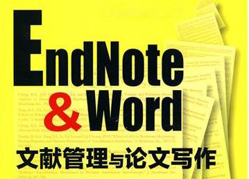 EndNote写英文论文Reference使用方法,学霸都在用!